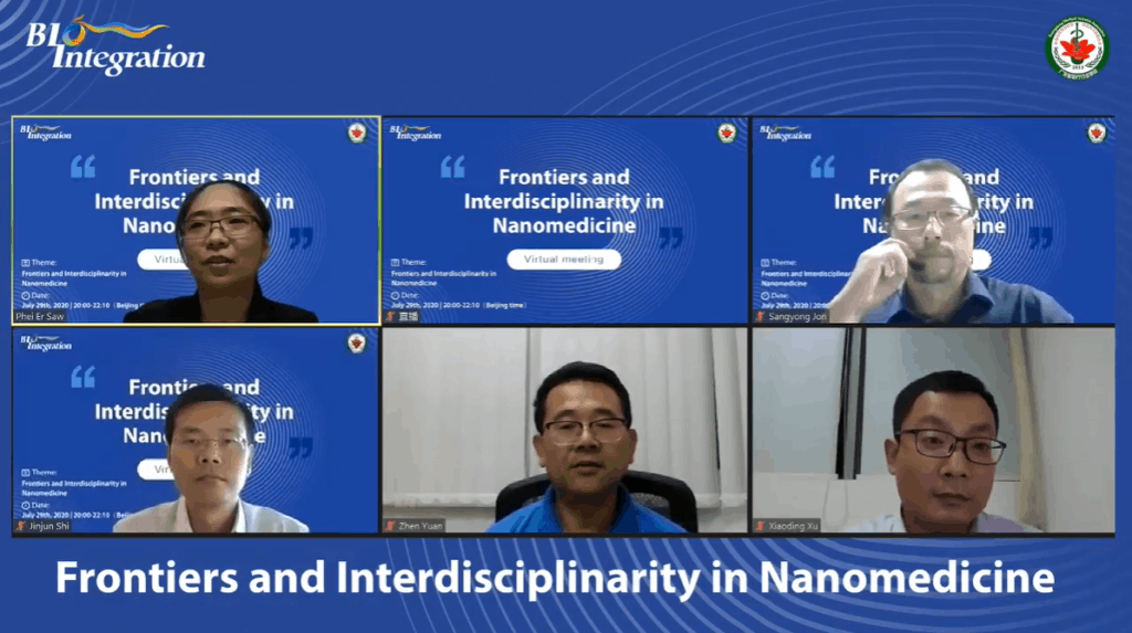 Frontiers and Interdisciplinarity in Nanomedicine speakers