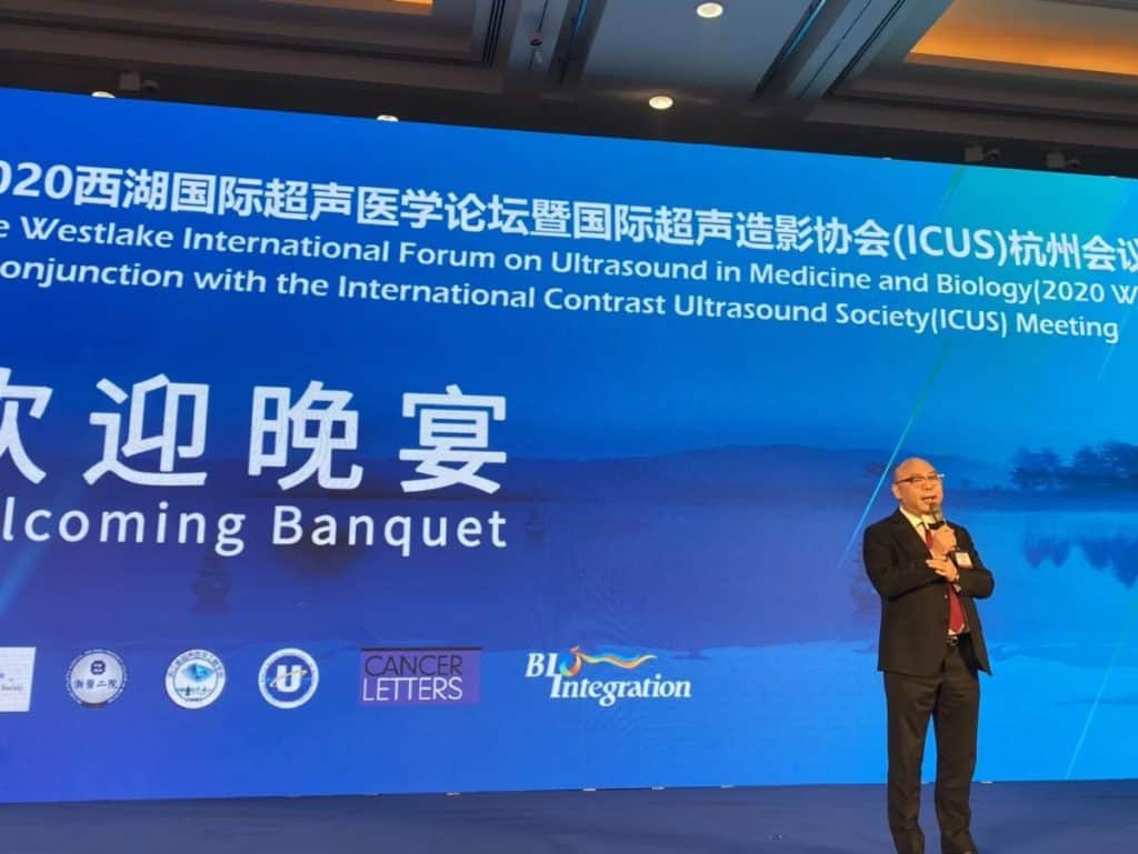 Professor Huang, BIO Integration, Co-Editor-in-Chief, addresses delegates at WFUMB 2020