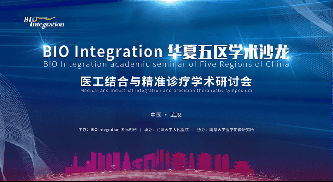 BIOI Virtual conference August 2021
